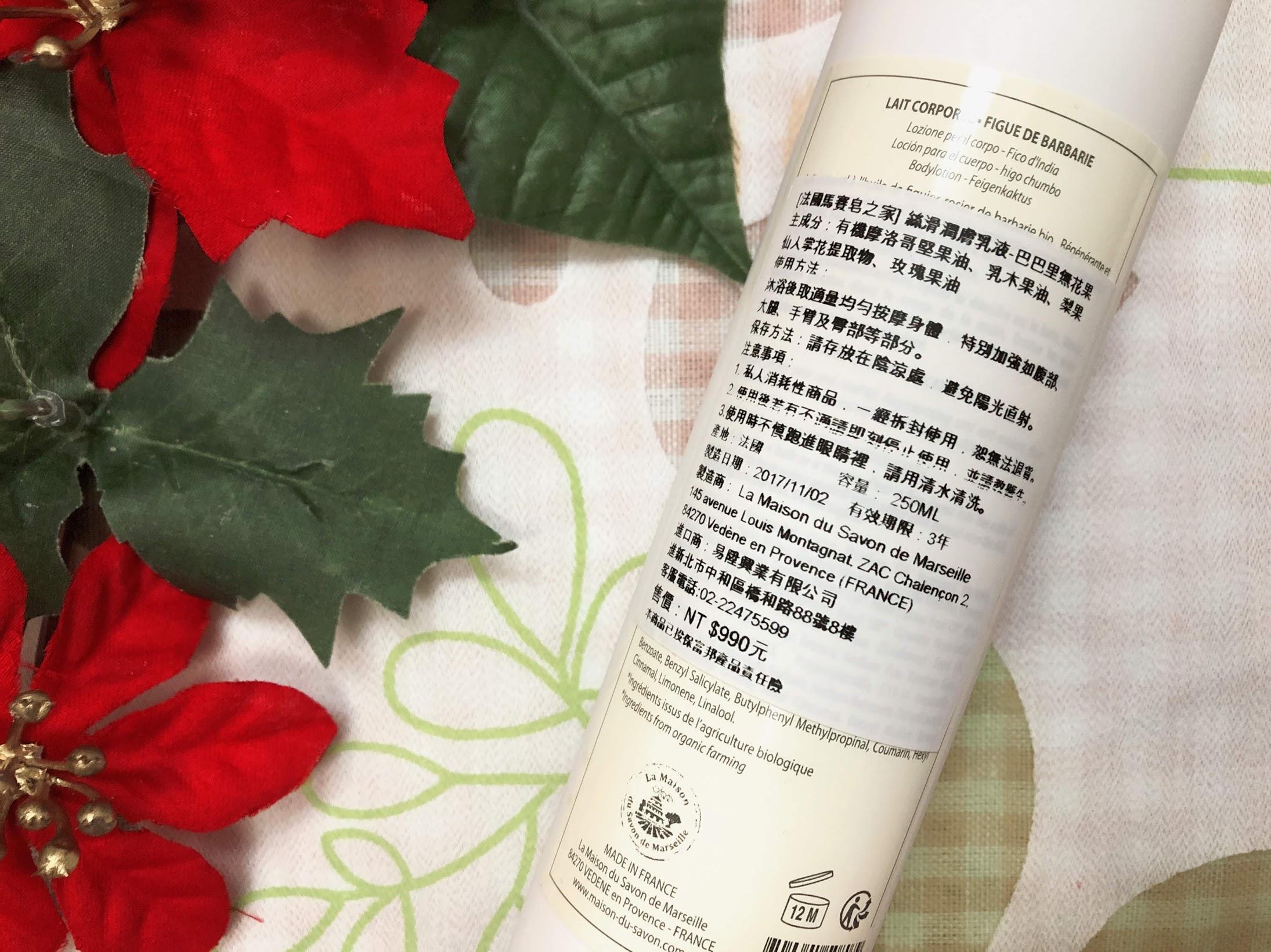 純淨生活提案|正統馬賽皂推薦-『純淨、天然、安全』從頭洗到腳也可以 @秤瓶樂遊遊
