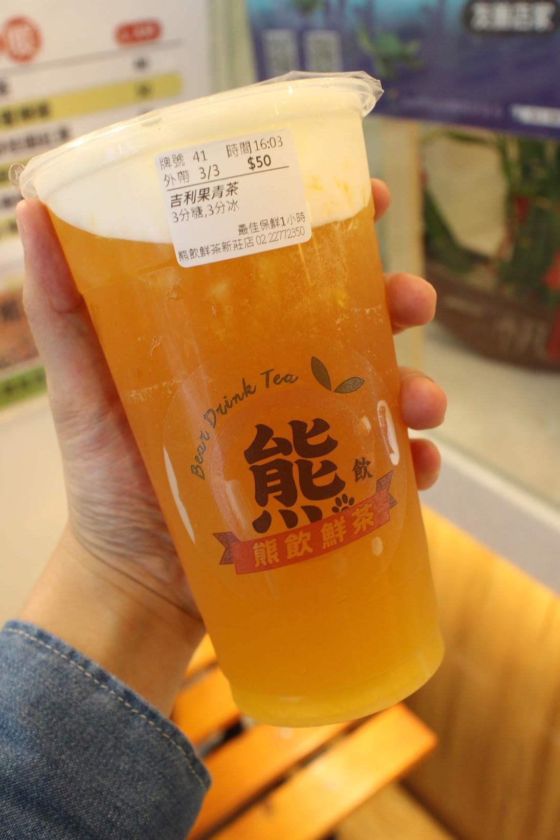 熊飲鮮茶吉利果青茶