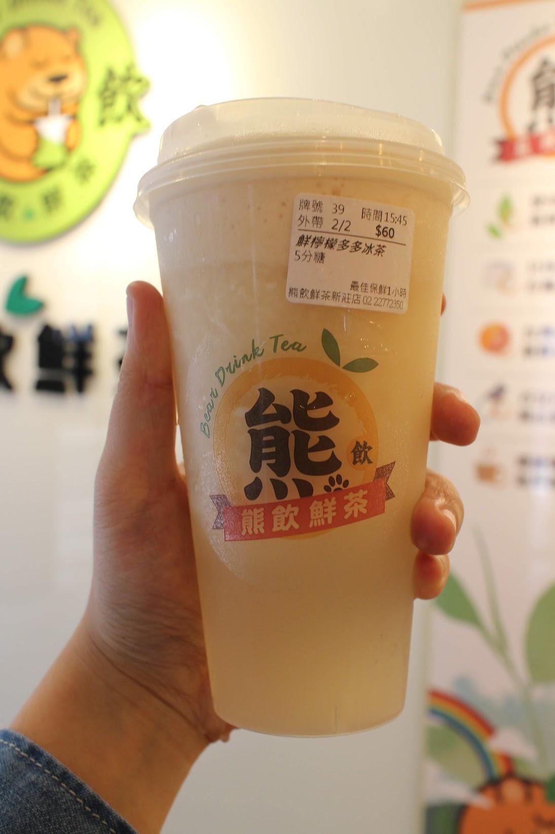 熊飲鮮茶檸檬多多冰沙