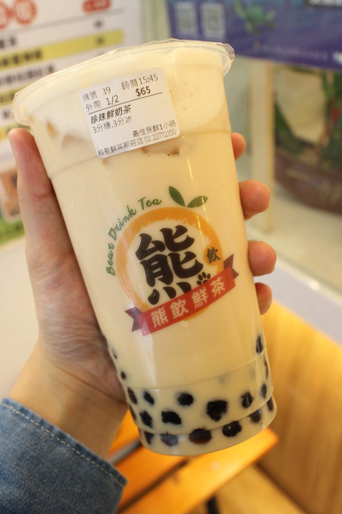 熊飲鮮茶珍珠鮮奶茶