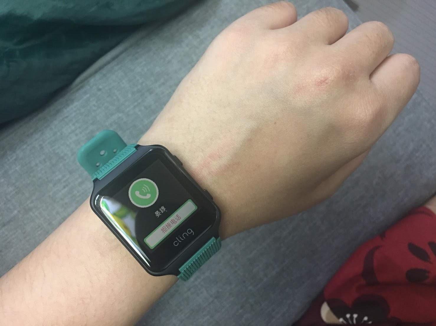 TCRD GPS 智能運動錶-智能推播、路跑健身紀錄、健康管理錶推薦 @秤瓶樂遊遊