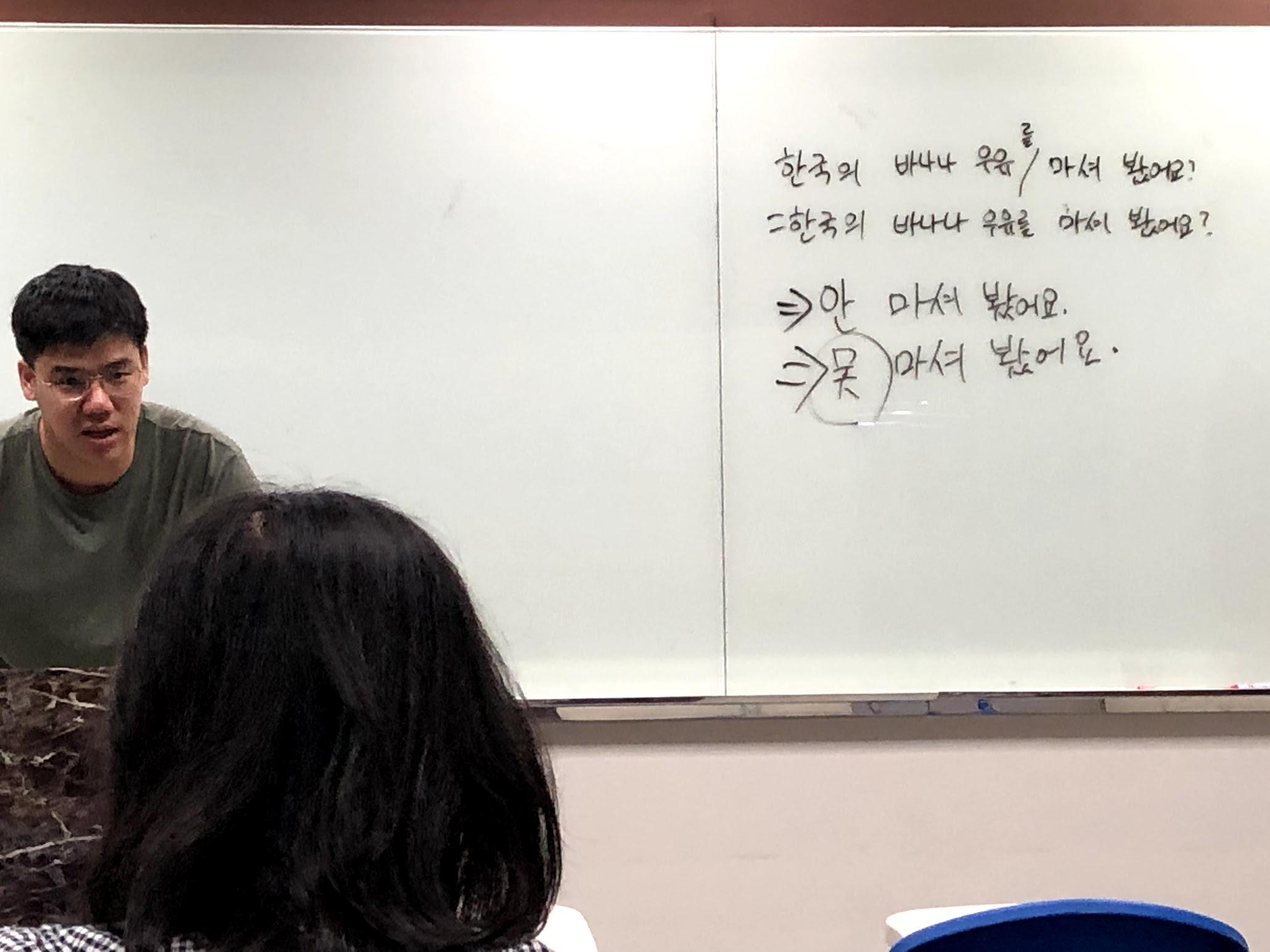 英代韓文課程