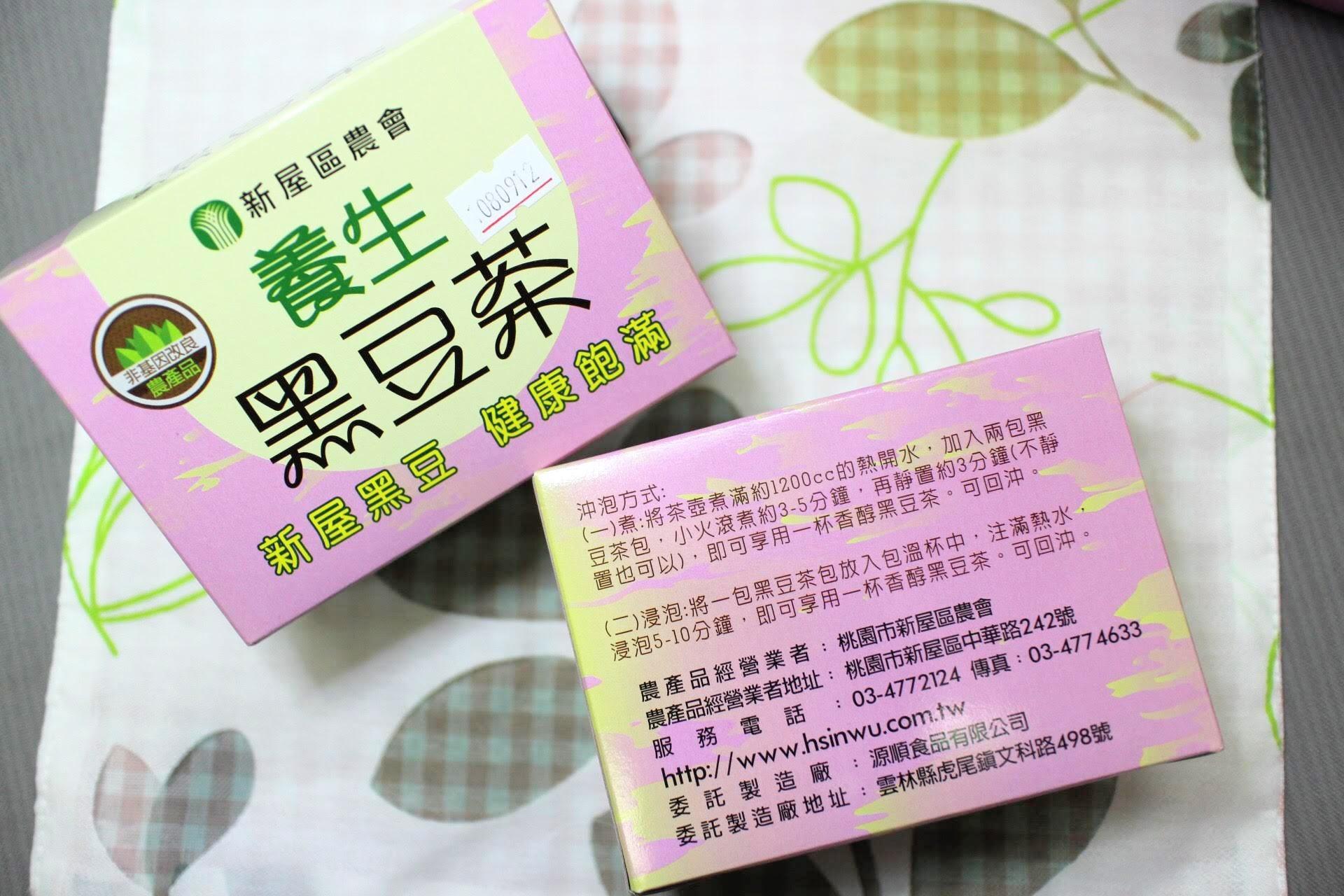 新屋區農會養生黑豆茶