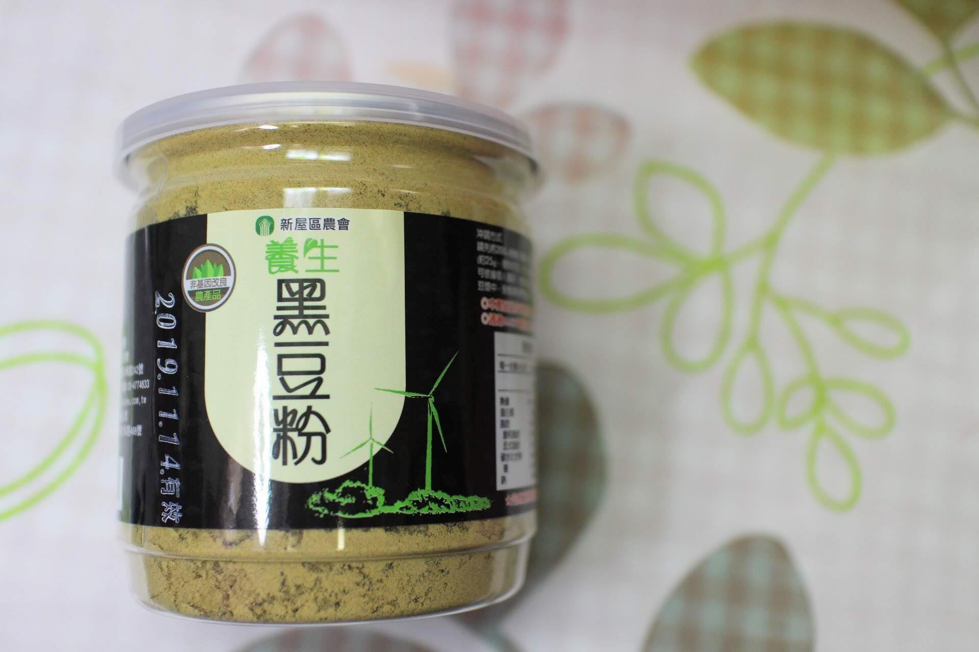 新屋區農會養生黑豆粉