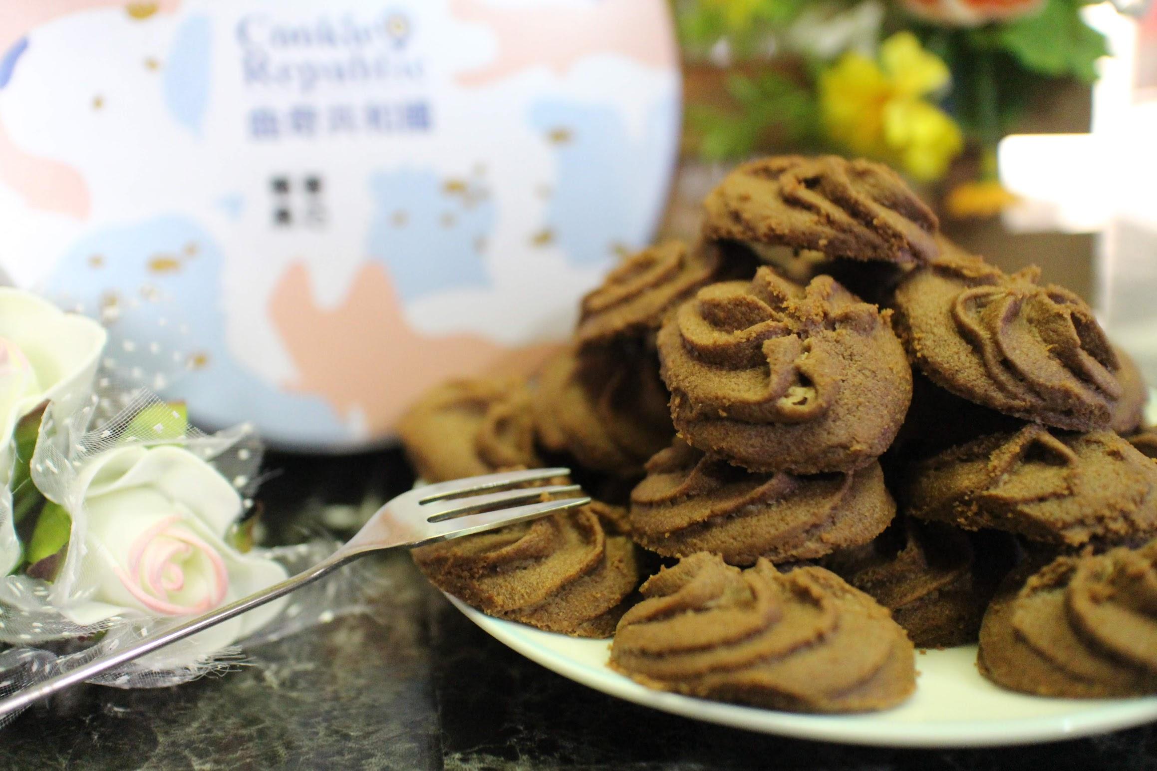 鴻鼎菓子 曲奇共和國椰香黑巧