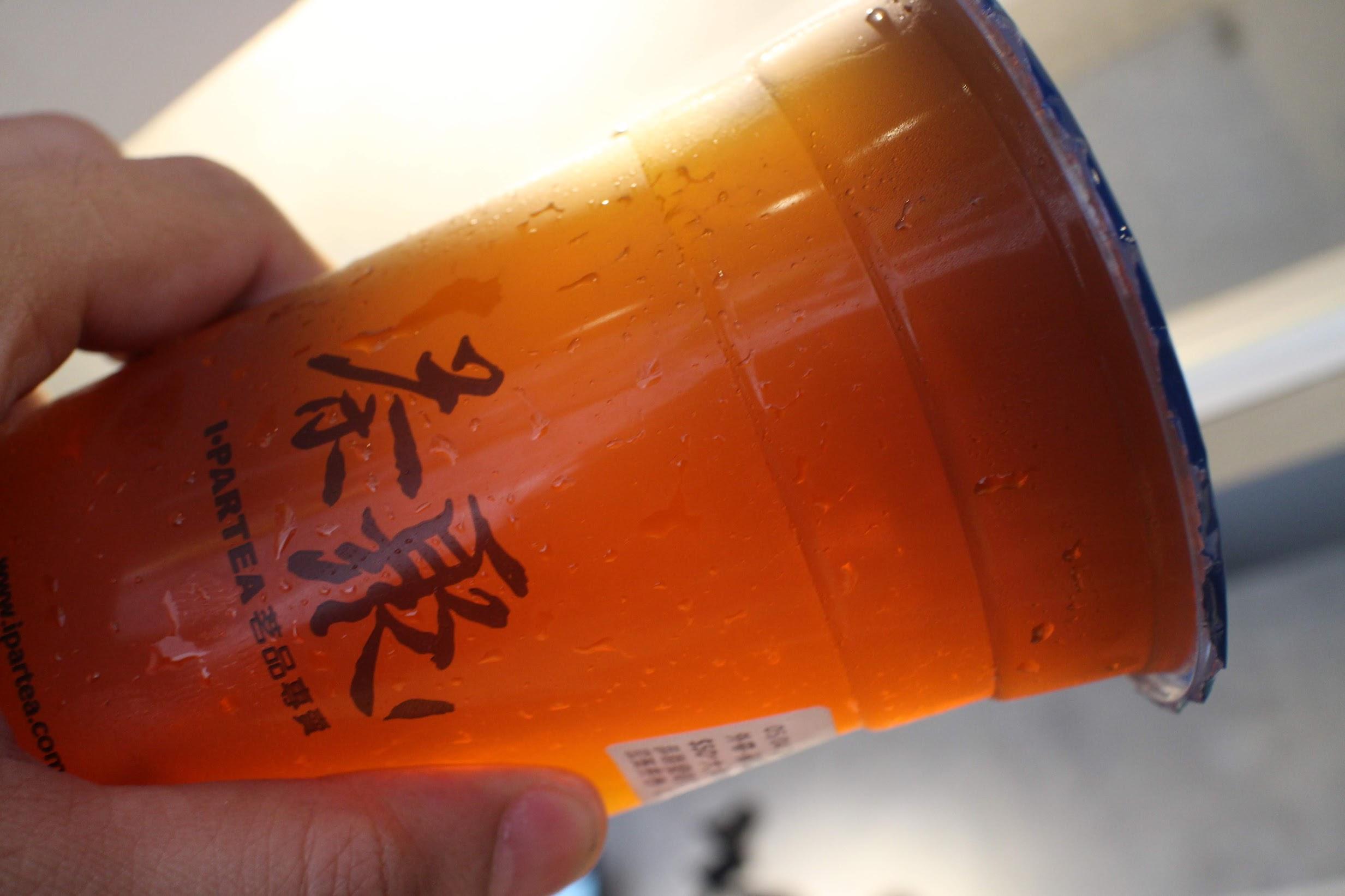 茶聚蘋安紅茶
