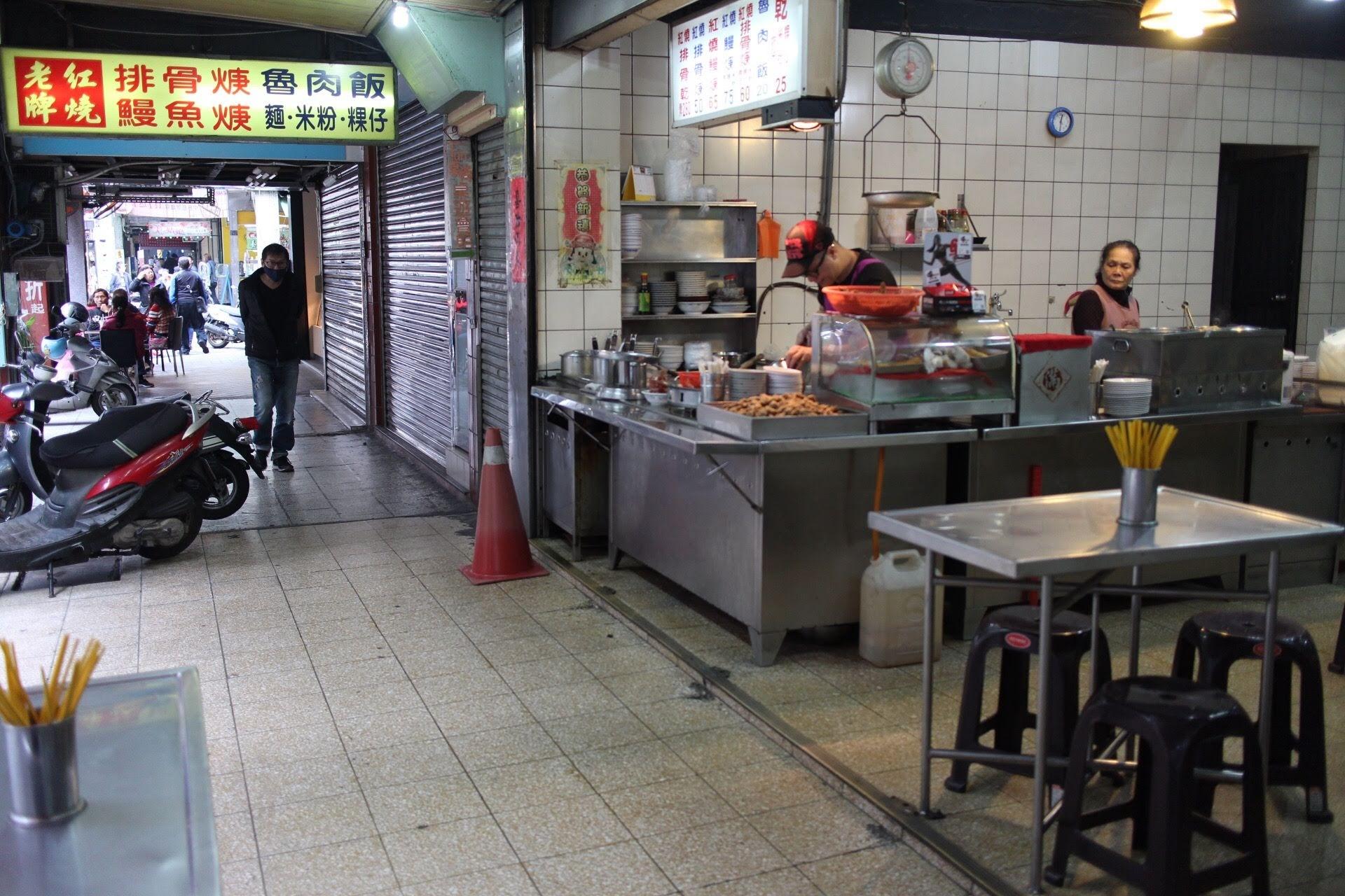 基隆火車站附近美食-老牌紅燒排骨羹