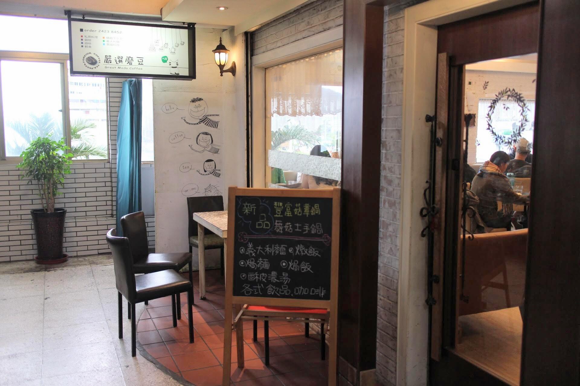 基隆車站下午茶-磨豆咖啡