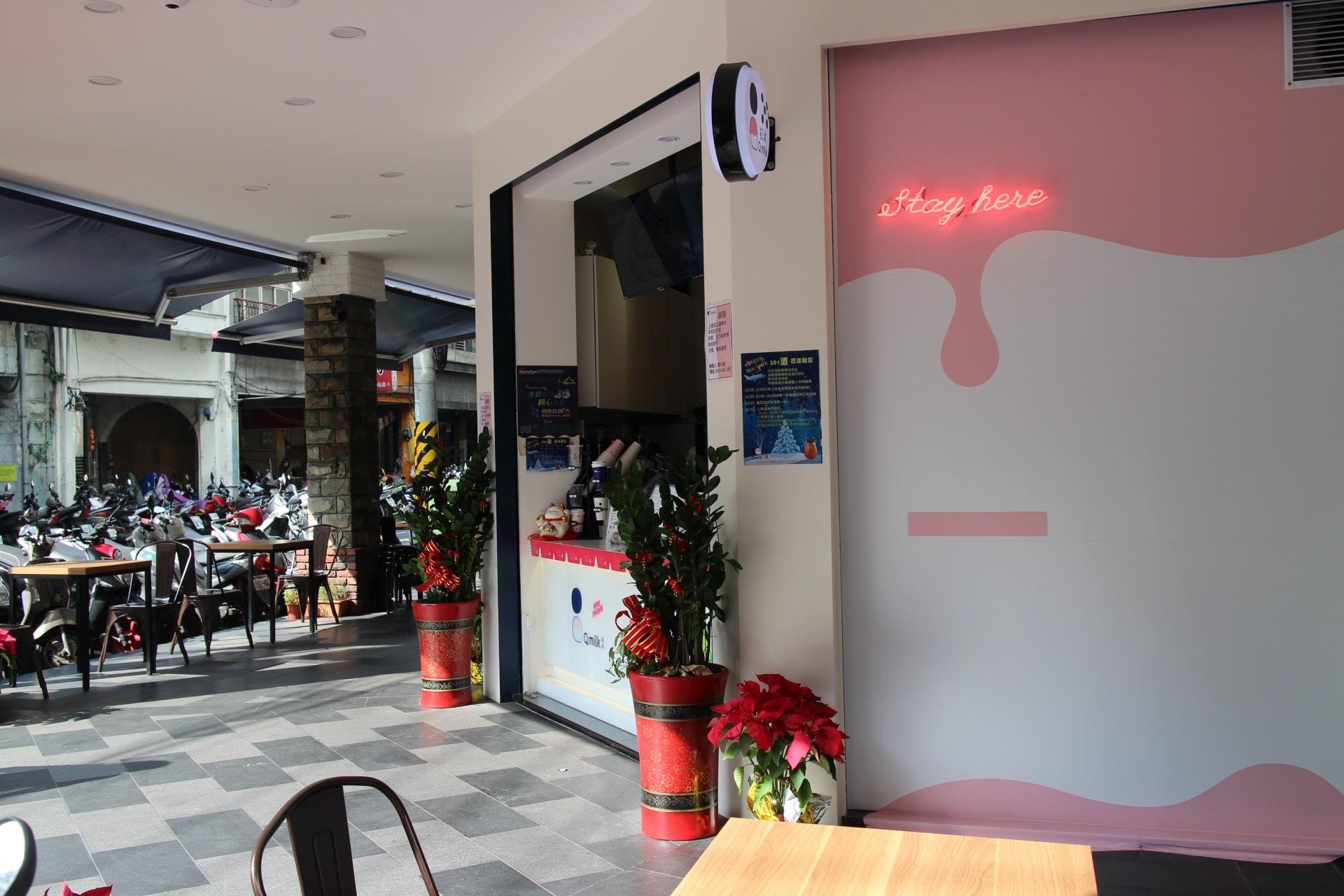 基隆車站附近美食-Qmilk初沐
