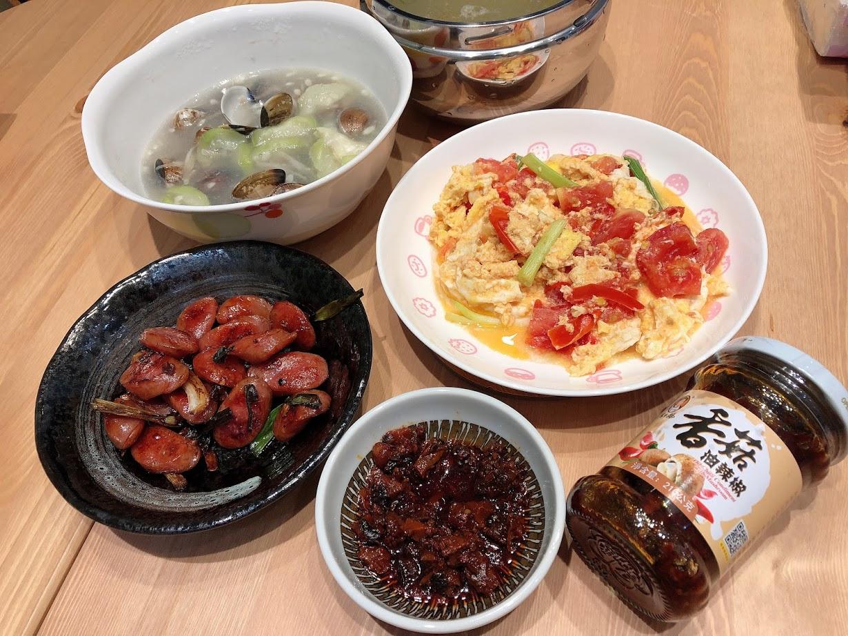 用辣椒醬做出簡易美味料理【老干媽】香菇油辣椒,快炒、乾拌或沾醬都非常適合 @秤瓶樂遊遊