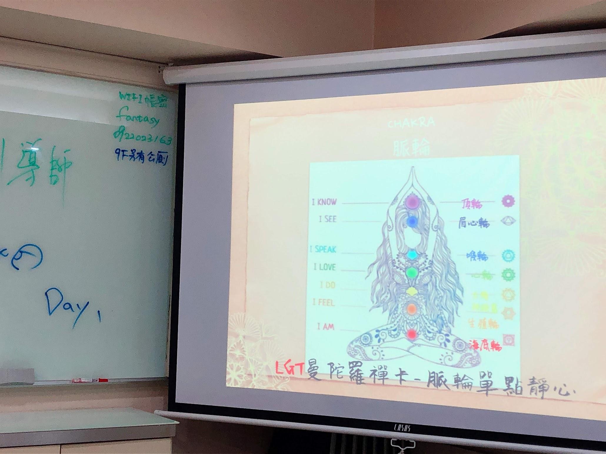 台北學塔羅占卜-LGT狂想塔羅解密課程心得分享,陳寬泰老師直覺式塔羅訓練,學塔羅好簡單! @秤瓶樂遊遊