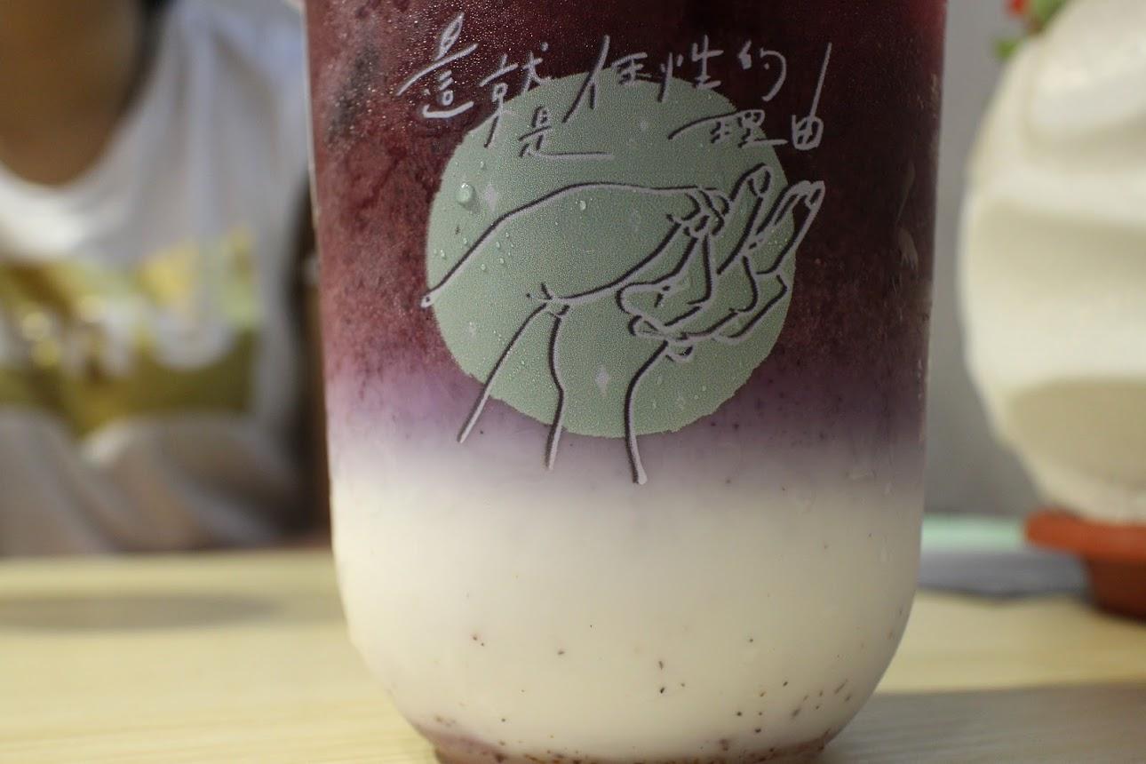 乳果莓有你
