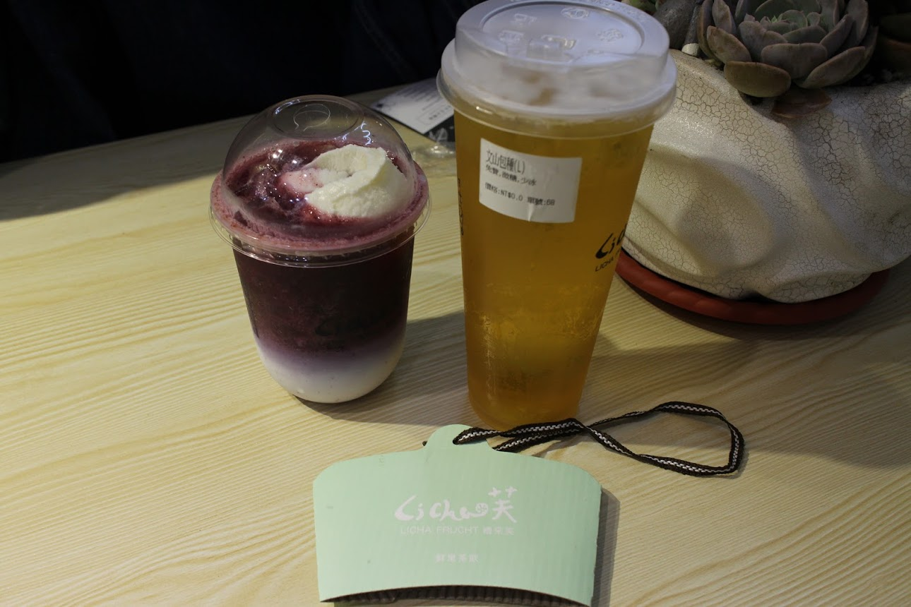 手搖飲料店 @秤瓶樂遊遊