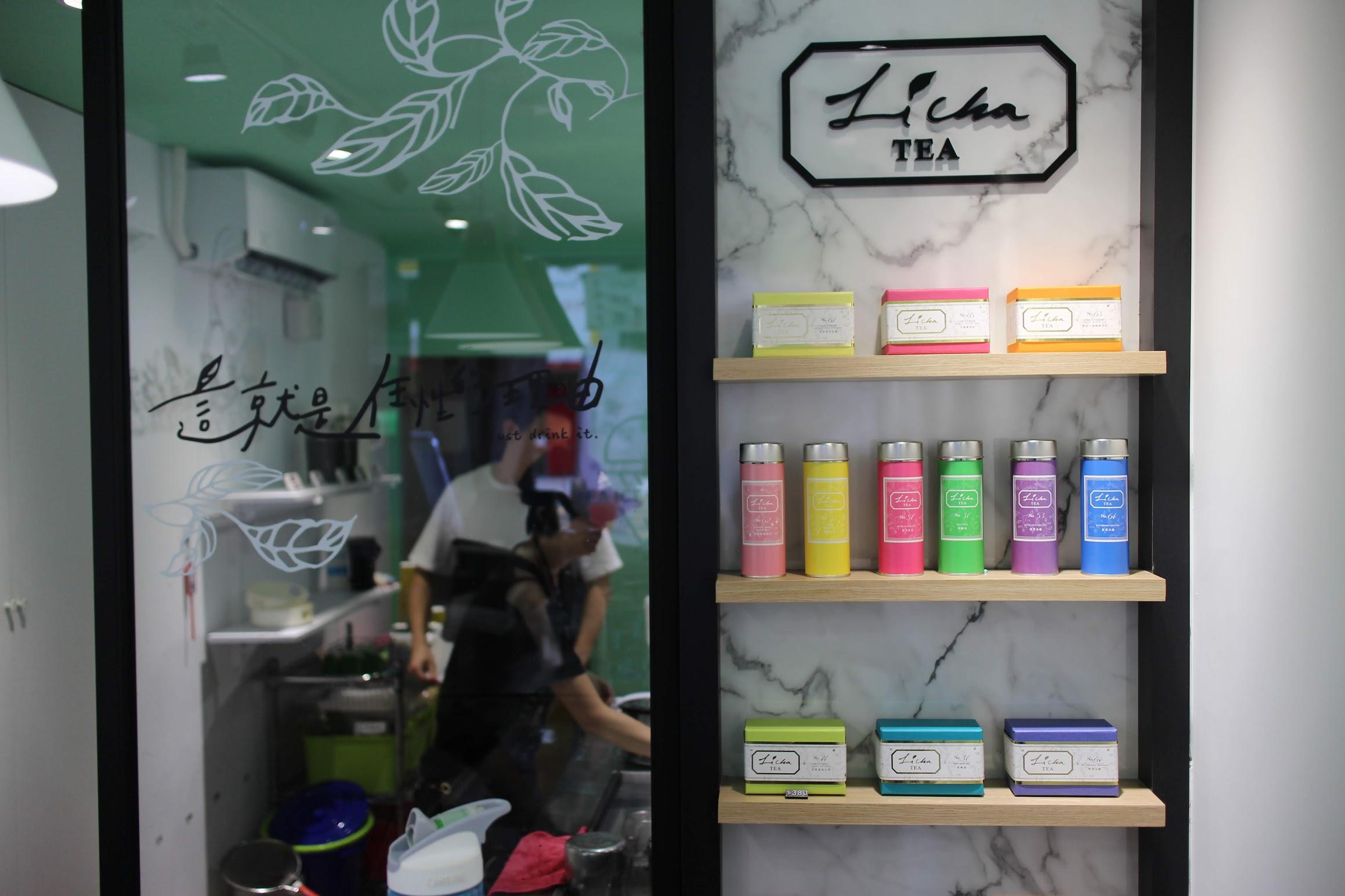 第三彈!超有個性的優質手搖飲~禮采芙新店店,這次的茶品也是很令人驚艷啊!果然一樣好喝! @秤瓶樂遊遊