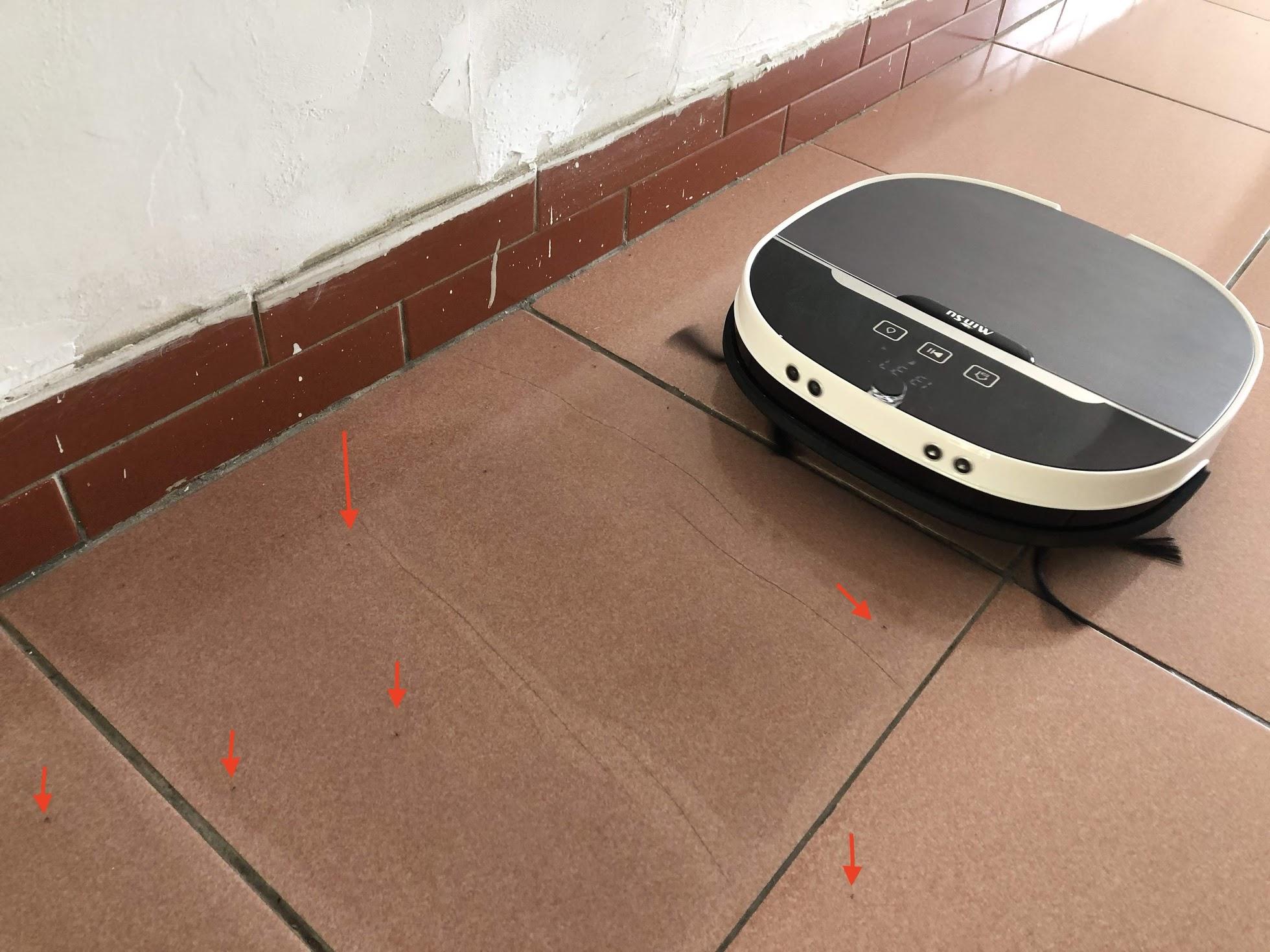 MINSU智能掃地機器人開箱