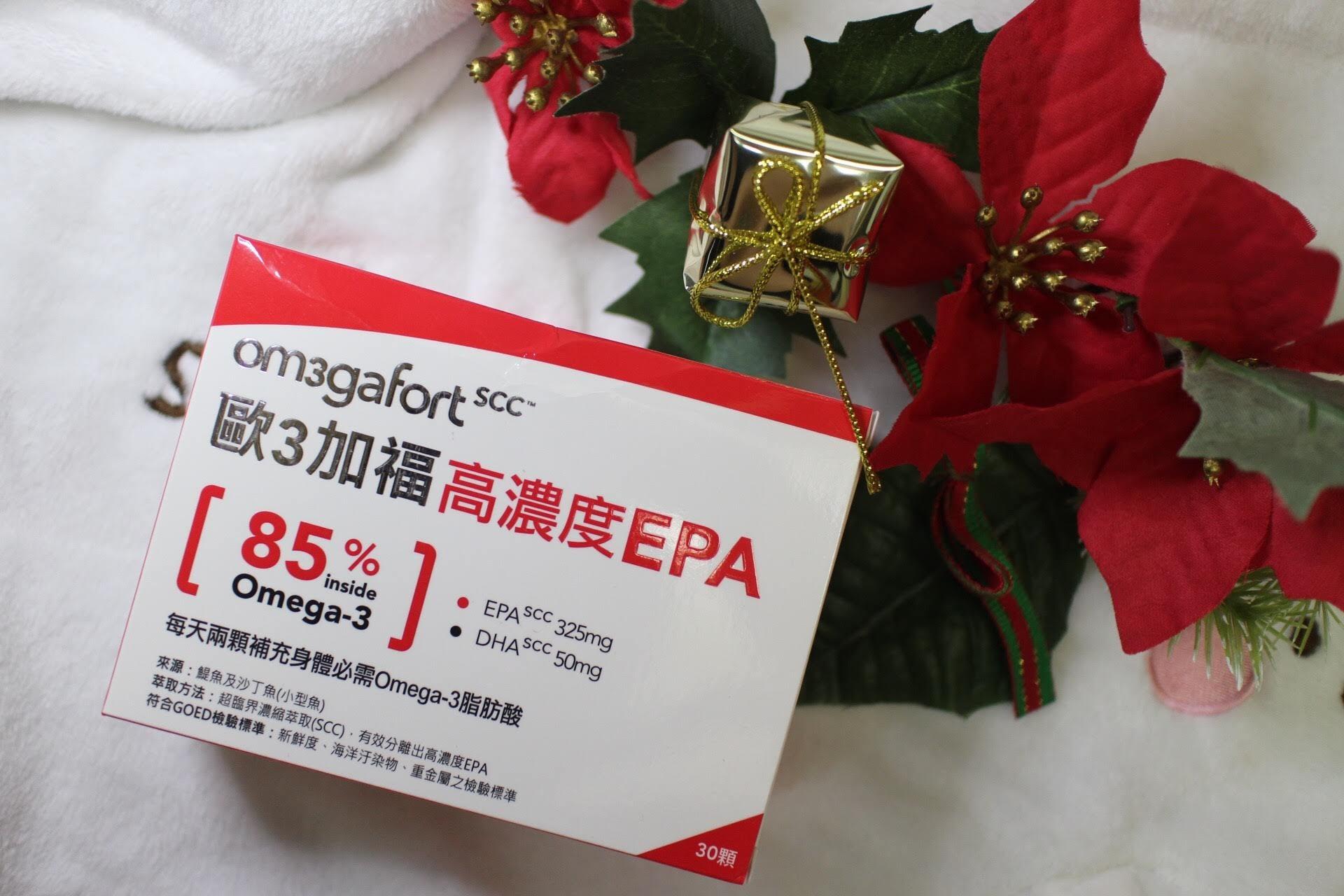 歐3加福魚油高濃度EPA