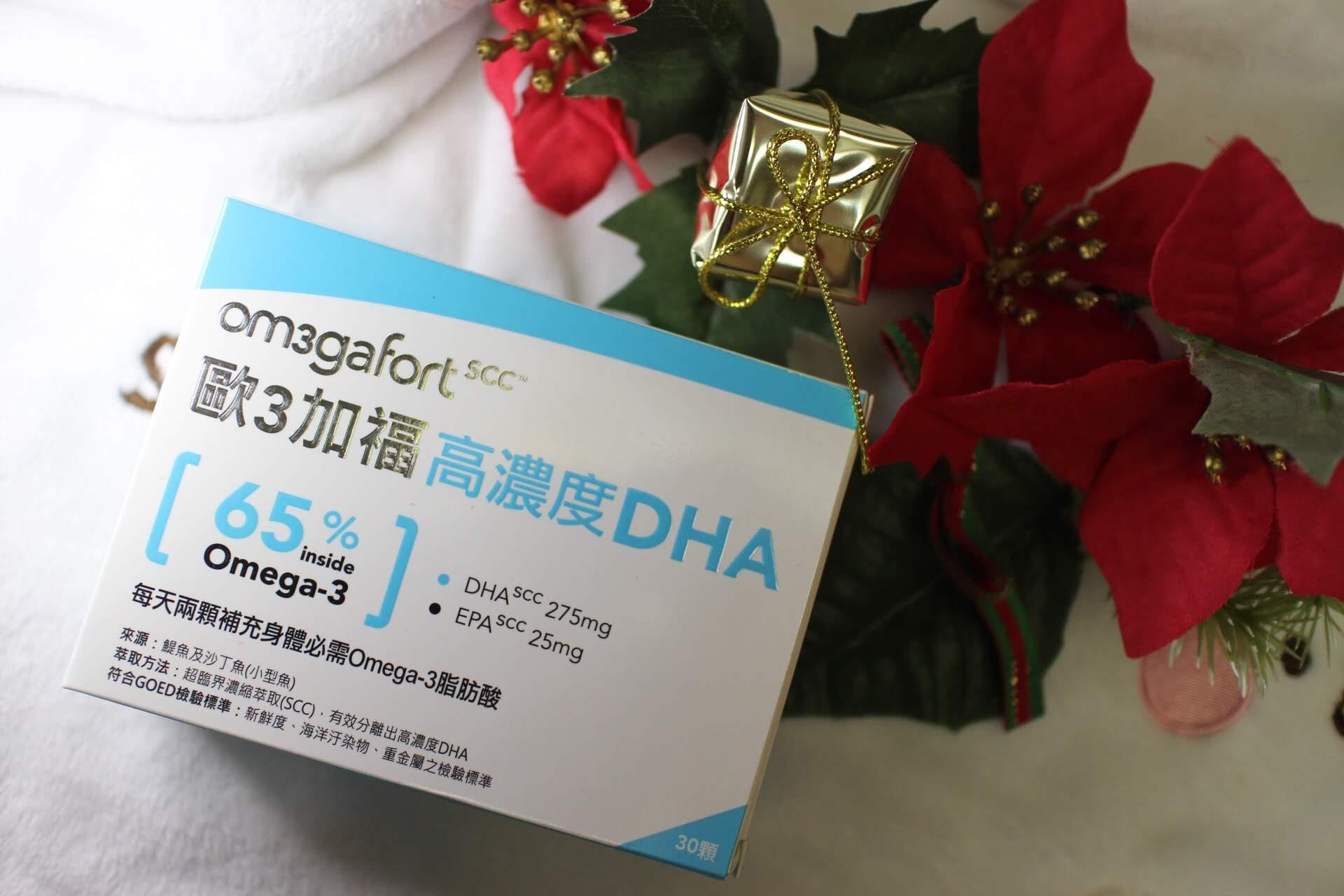 歐3加福魚油 高濃度DHA