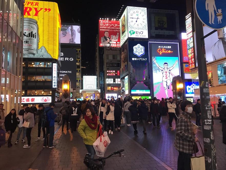 大阪4天3夜自由行-心齋橋