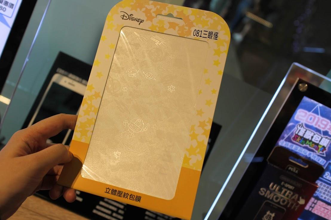 迪士尼透明包膜