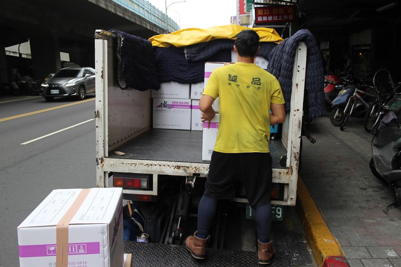 台北搬家推薦的好幫手【誠品搬家公司】迅速、專業、好細心 @秤瓶樂遊遊