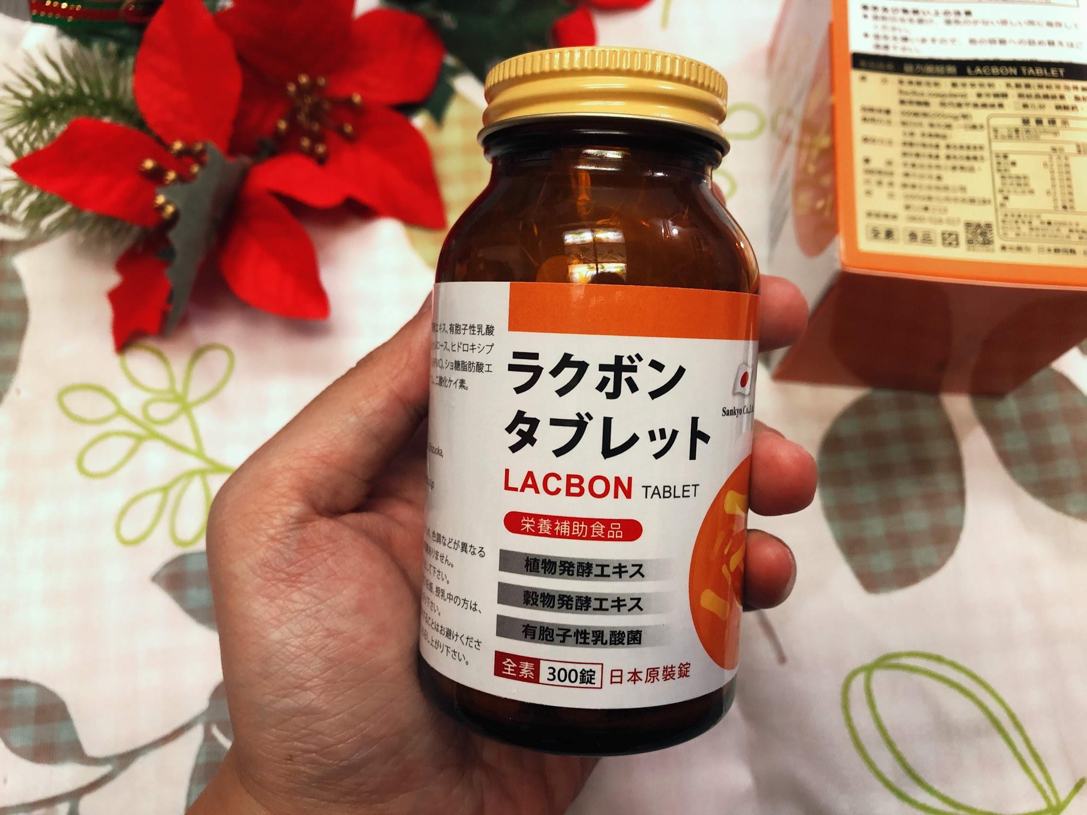 日本保健食品推薦