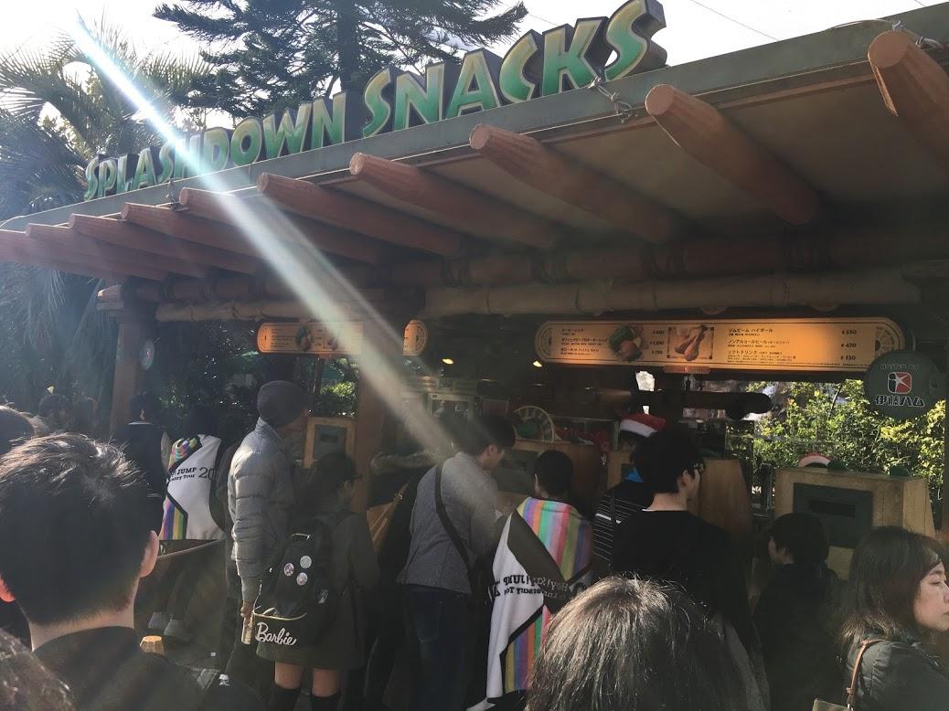 大阪環球影城-大白鯊