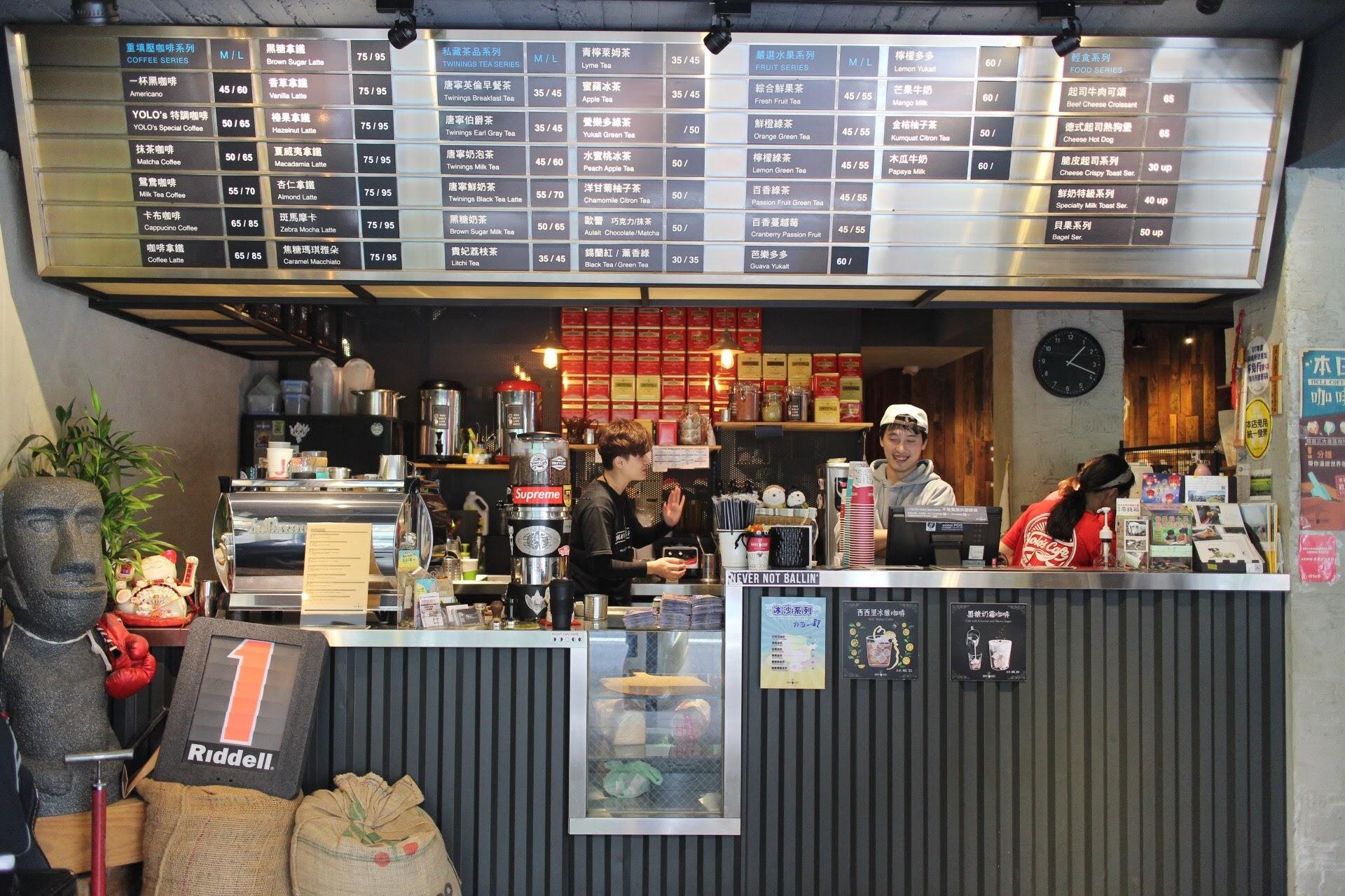 Yolo's Cafe 通安總店