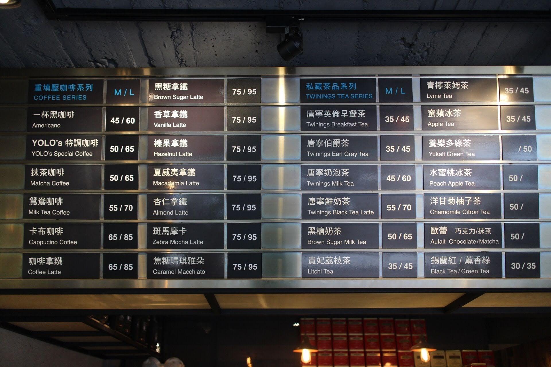 Yolo's Cafe菜單
