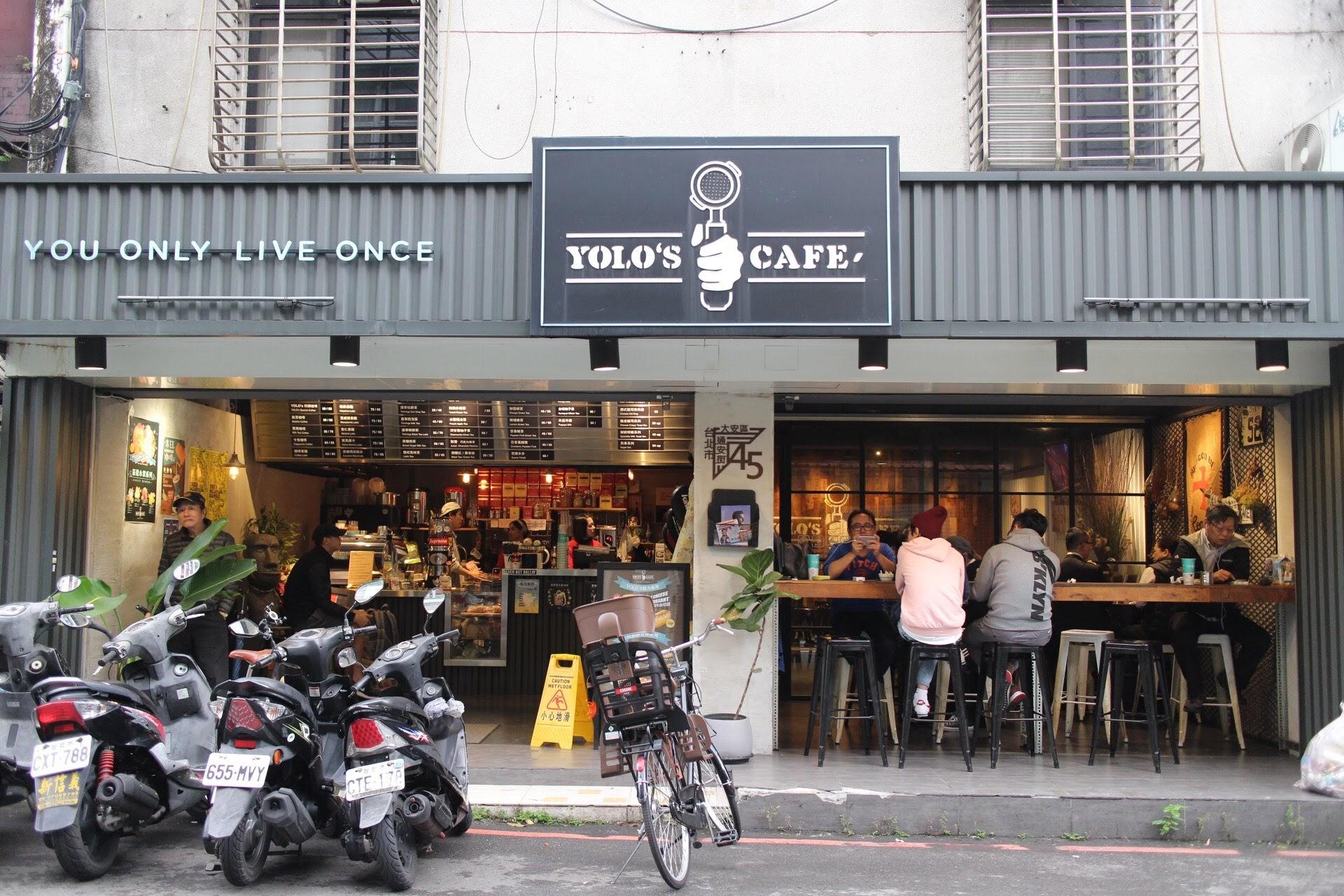 信義安和站咖啡廳
