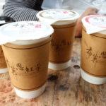 網站熱門文章:【台南布萊恩紅茶(忠義店)】手搖飲料推薦,來台南必喝這一味紅茶、火山奶茶