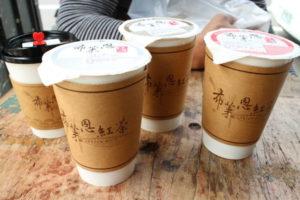 台南手搖飲料推薦布萊恩紅茶(忠義店),來台南必喝這一味紅茶、火山奶茶 @秤秤樂遊遊