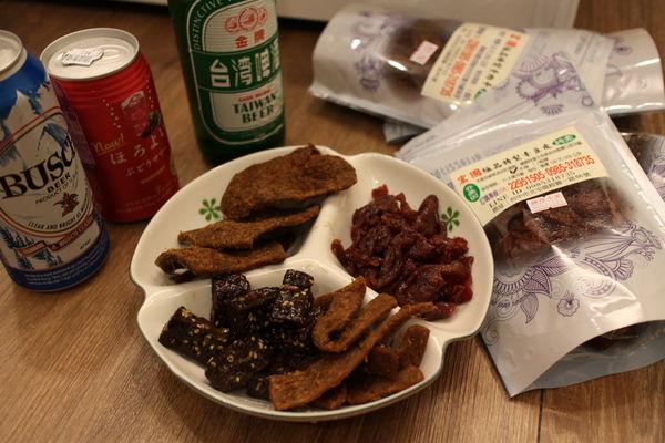 吃素也能吃肉干啦-【宏國極品特製豆乾】好吃素食零食、素食下酒菜推薦 @秤瓶樂遊遊