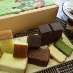 網站熱門文章:【台中四月南風】彌月蛋糕試吃-小紅帽雙拼彌月禮盒、愛心檸檬輕乳酪蛋糕