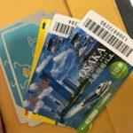 網站熱門文章:【大阪交通卡】大阪周遊券、關西周遊卡、ICOCA卡-大阪自由行交通攻略GET