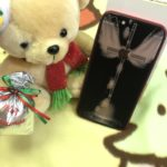 網站熱門文章:新竹手機包膜NO.1【膜幻鎂機】超讚手機客製化包膜、手機現場維修、檢測免費!