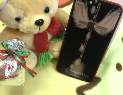 新竹手機包膜NO.1【膜幻鎂機】超讚手機客製化包膜、手機現場維修、檢測免費! @秤瓶樂遊遊