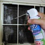 網站熱門文章:【日本品牌】ezhome冷氣清潔劑-免水洗抗菌除臭一瓶搞定
