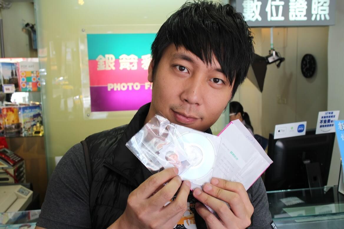 台北內湖證件照拍攝推薦-銀箭彩色沖印大直店,專業證件照快洗,一小時快速取件 @秤瓶樂遊遊