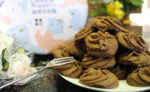 爆紅異國風曲奇餅 鴻鼎菓子-曲奇共和國(椰香黑巧),台中排隊甜點推薦 @秤瓶樂遊遊