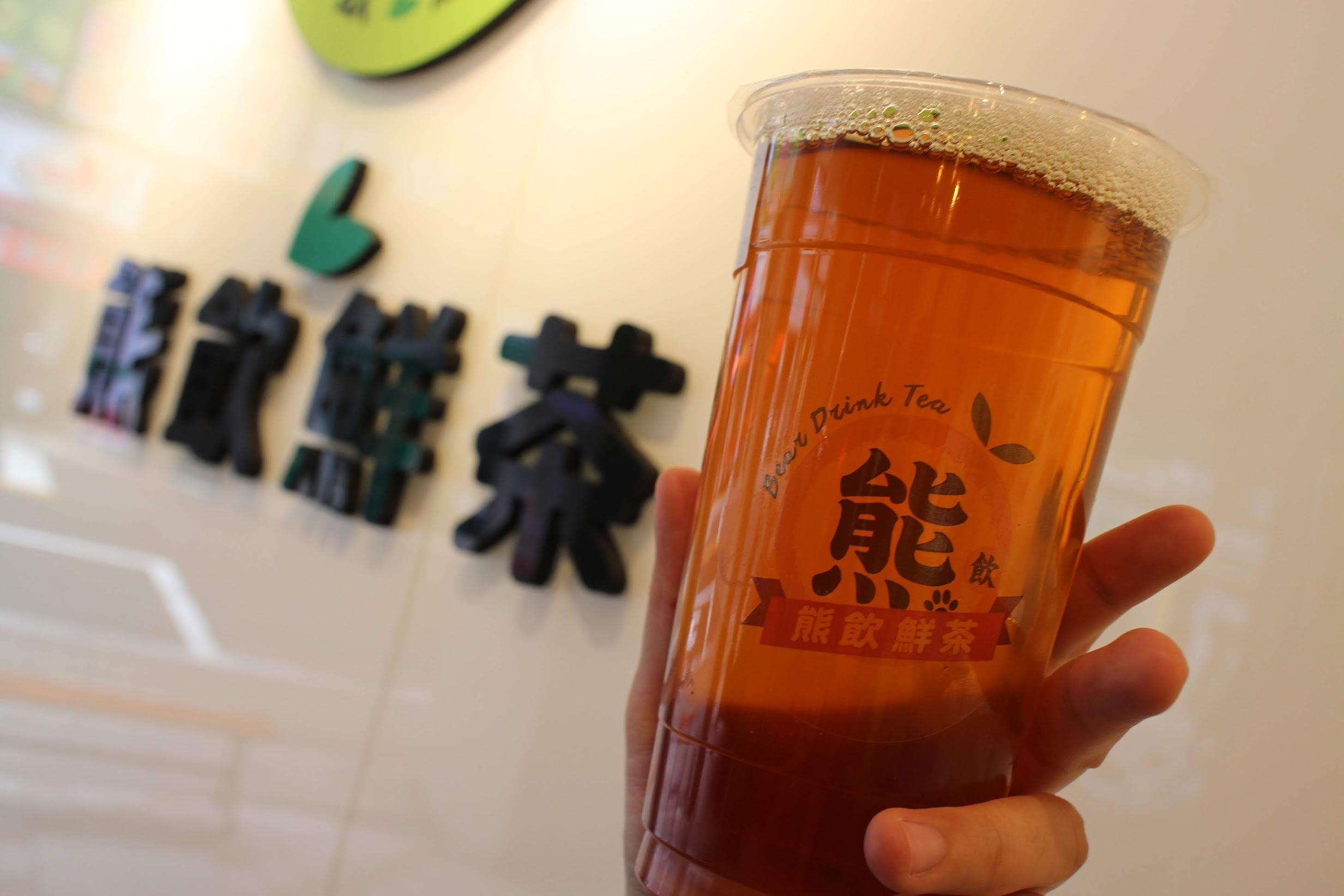 新莊手搖飲料店【熊飲鮮茶】-回歸健康原始喝茶初衷 @秤瓶樂遊遊