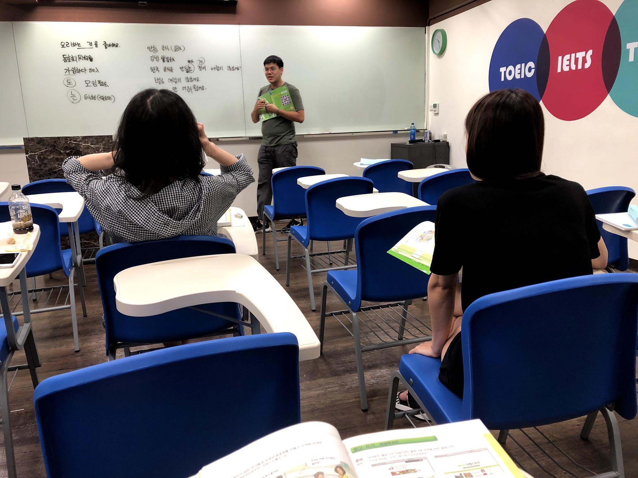 韓文補習班英代外語板橋分校-迷妹學韓文,歐巴老師教課,學習開口說韓文 @秤瓶樂遊遊