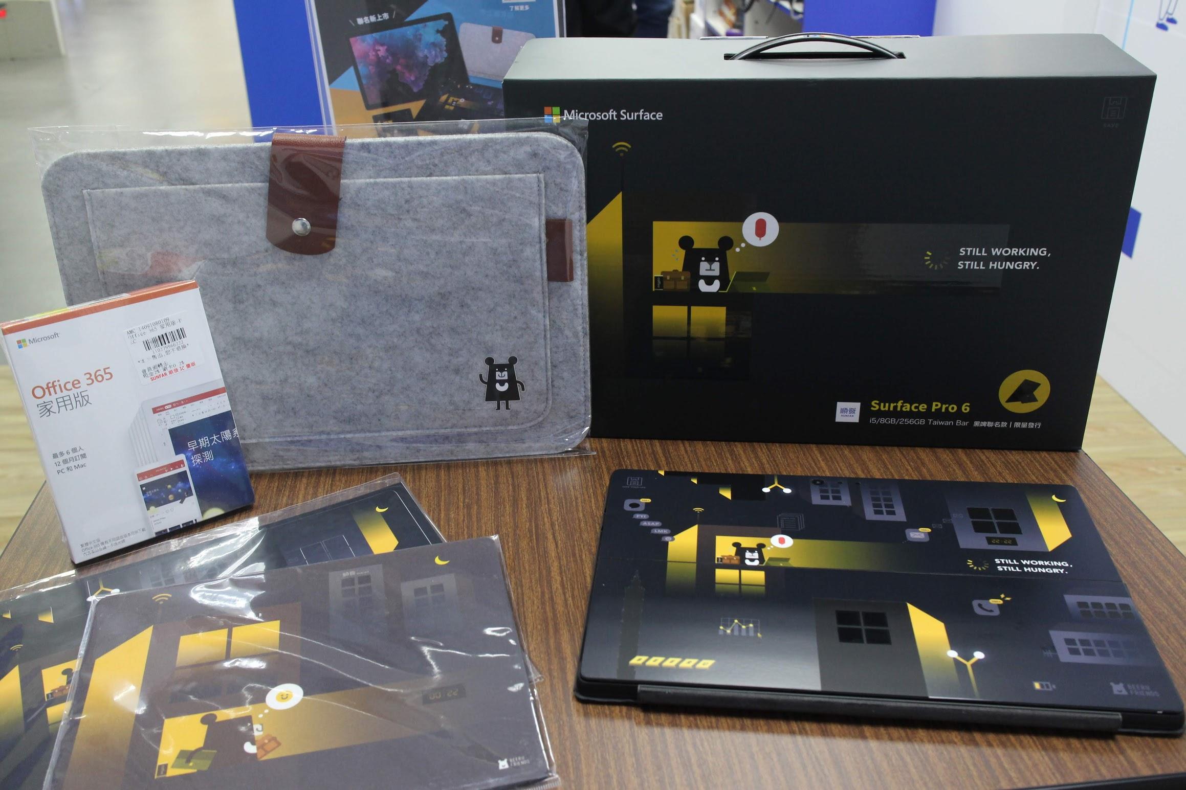 高CP筆電|Surface Pro 6 黑啤聯名款-順發3C獨家限定,只有順發買的到唷 @秤瓶樂遊遊