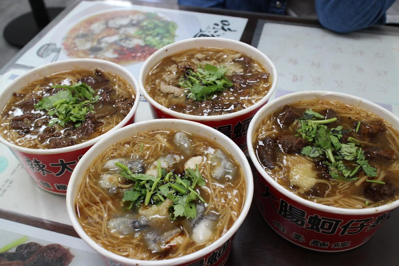 新竹美食|必吃【張記麻辣麵線】新竹銅板美食小吃推薦,肥美的鮮蚵實在太過癮啦 @秤瓶樂遊遊