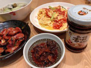 用辣椒醬做出簡易美味料理【老干媽】香菇油辣椒,快炒、乾拌或沾醬都非常適合 @秤秤樂遊遊