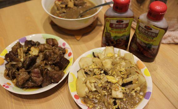 憶霖牛排醬、蘑菇醬推薦【8佳醬】煎、炒、燉、沾醬通通簡單做成美味的料理! @秤瓶樂遊遊