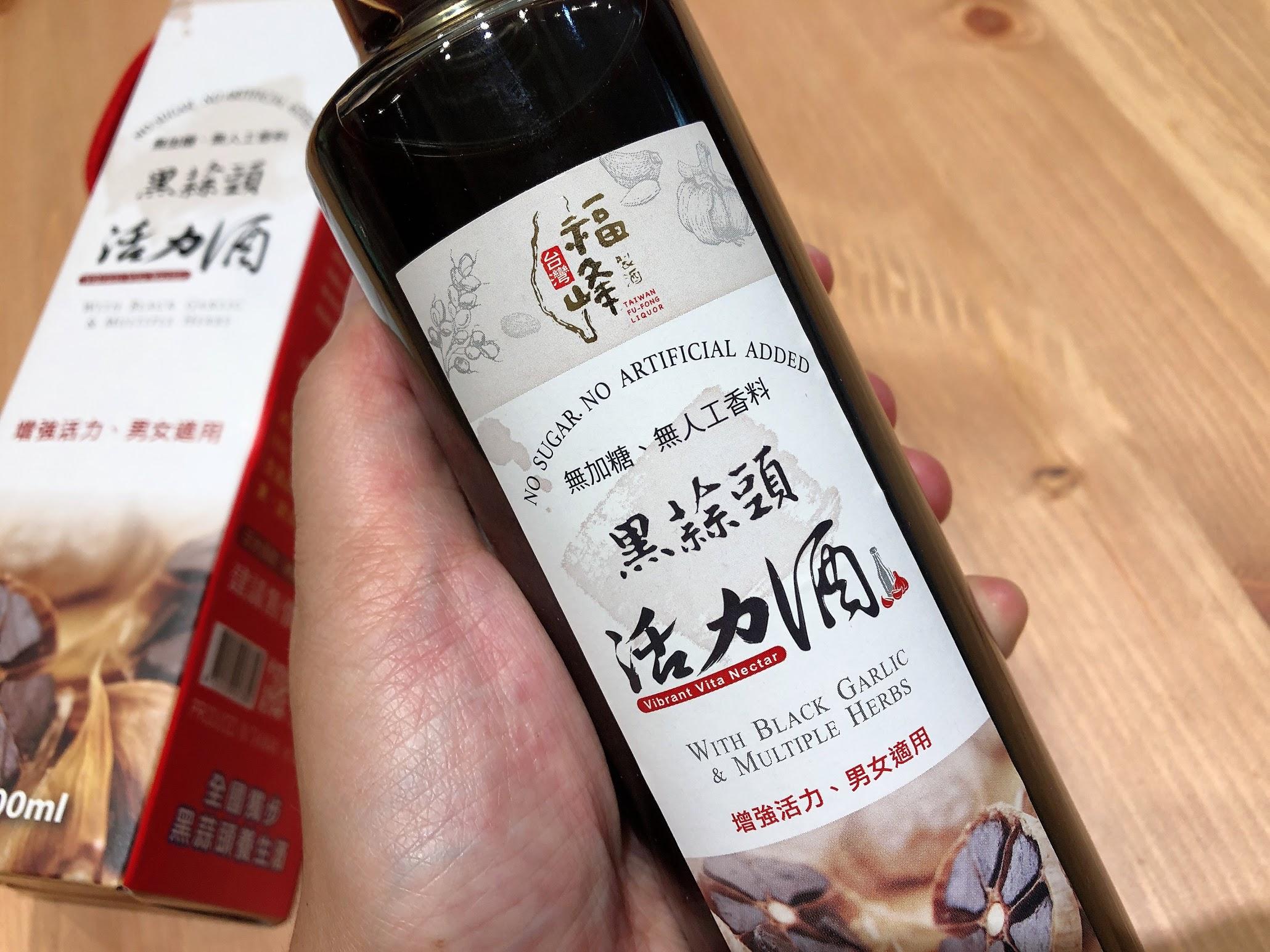 台灣難得的好味道!福峰國際酒業~黑蒜頭活力酒,一步一腳印~用心打造的養身食品 @秤瓶樂遊遊