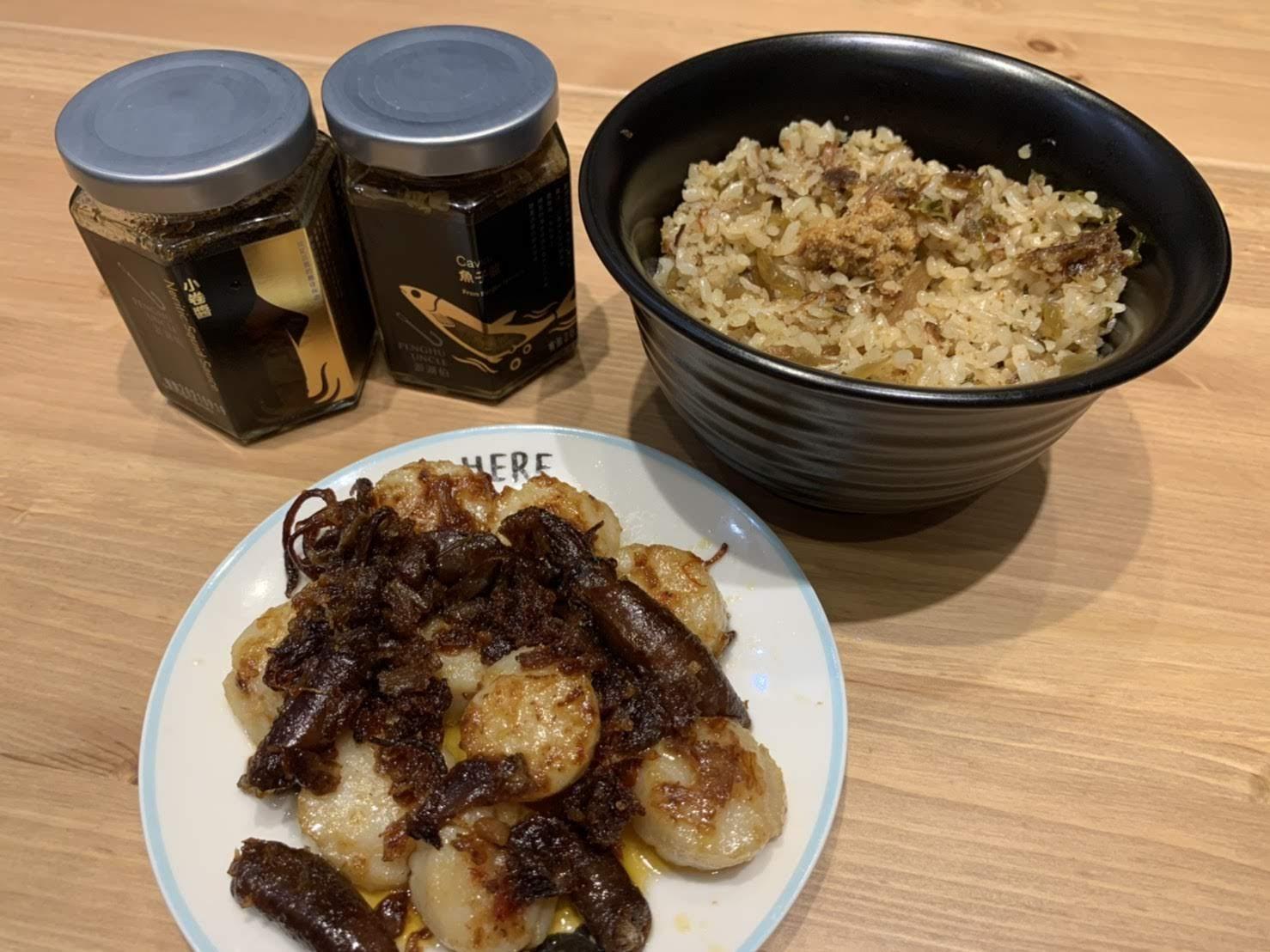 簡單做出美味料理!「澎湖伯海鮮醬料」攜帶方便~隨時隨地秀一手好菜 @秤瓶樂遊遊