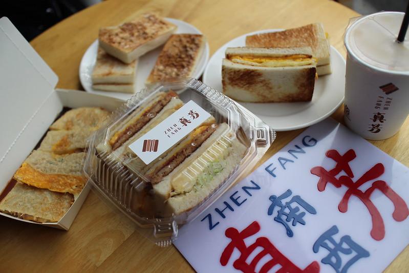 真芳南西店 碳烤吐司、三明治
