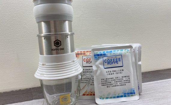 碩興HOFFE ONE 手感咖啡機