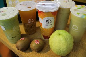 桃園新鮮水果現打果汁店|堅持天然、原味、健康的ikiwi趣味果飲,絕對滿足挑惕的味蕾! @秤秤樂遊遊